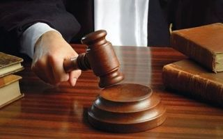 Назначение наказания по совокупности преступлений – что это такое и правовой регламент