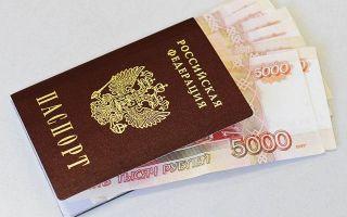 Подделка документов – статья и ответственность по УК РФ