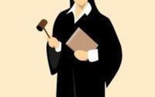 Доказательства, полученные с нарушением закона — уголовный кодекс