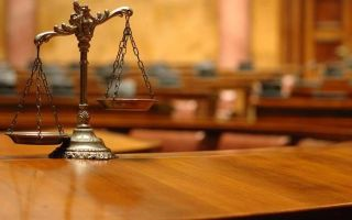 Неправомерный доступ к компьютерной информации: статья УК РФ, состав преступления и квалифицирующие признаки