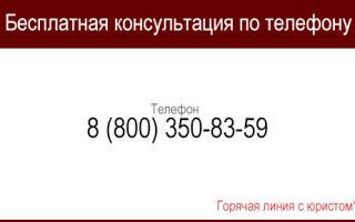 Декриминализация статьи 158 УК РФ: изменения, судебный штраф и новые виды наказания