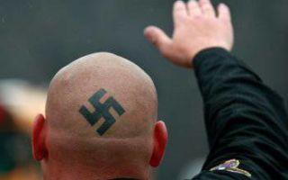 Пропаганда нацизма: ответственность за неё и состав преступления