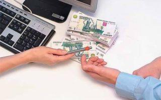 Незаконное получение кредита: состав преступления и ответственность по статье 176 УК РФ