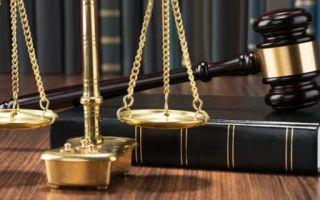 Статья 123 УК РФ – состав, применяемые санкции и судебная практика