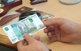 Подделка денег – статья УК РФ и состав преступления