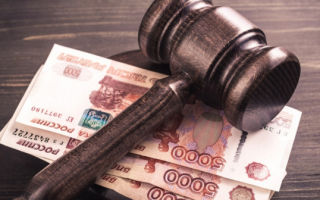 Дача ложных показаний: состав преступления и ответственность