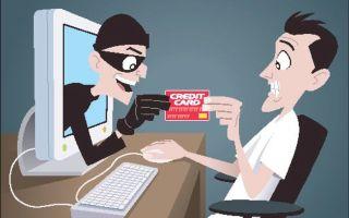 Что делать, если обманули мошенники: куда обращаться и как правильно составить заявление