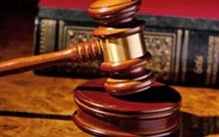Рассмотрение дела в особом порядке: что это такое и как происходит процедура расследования