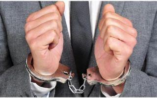 Длящееся или продолжаемое преступление: характеристики и отличия данных деяний