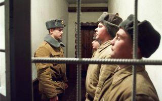 Дисбат в армии: что это за часть, за какие преступления туда переводят и условия содержания