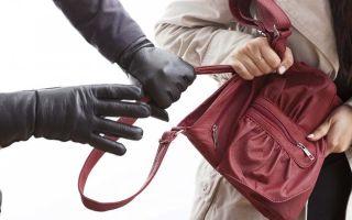 Наказание за грабеж: какое предусмотрено, состав преступления и возможно ли это решить примирением