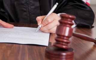 Сколько длится следствие по уголовному делу: регламент досудебных разбирательств
