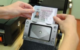 Ответственность за использование поддельных водительских прав: статья по УК РФ