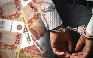 160 статья УК РФ: присвоение и растрата чужого имущества, квалификация преступления и виды наказания