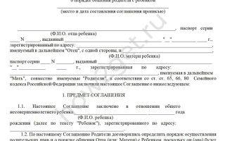 Интимные отношения с несовершеннолетней – ответственность по УК РФ и состав преступления