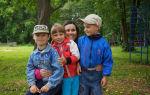 Разглашение тайны усыновления: законодательная база проступка и мера наказания