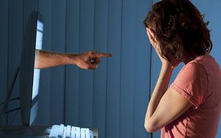 Заявление о вымогательстве – статья и доказательство факта