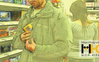 Наказание за воровство в магазине: права задержанного, порядок досмотра и классификация по сумме ущерба