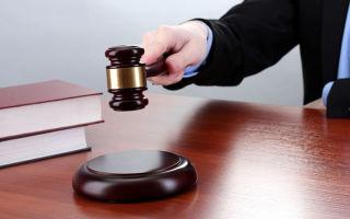 Жестокое обращение с детьми: статья по УК РФ и уголовно-правовая характеристика преступления