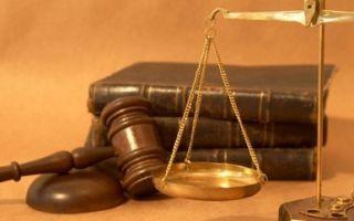Превышение должностных полномочий: статья 286 УК РФ, понятие и состав преступления