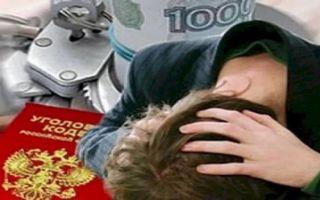 Кража в крупном и особо крупном размере – состав преступления и ответственность по УК РФ
