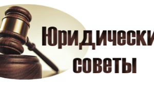 Заявление в следственный комитет – образец, куда и в каких случаях подавать
