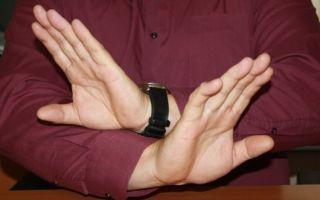 Отличия деятельного раскаяния от добровольного отказа