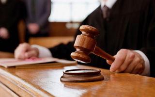 Формы вины, умысел и его виды: квалификация преступления