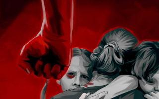 Как не стать жертвой домашнего насилия: какие законодательные нормы защищают человека