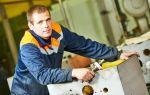 Травма на рабочем месте – ответственность работодателя и статьи УК РФ
