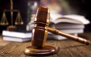 Ходатайство о прекращении уголовного дела в связи с примирением: понятие такого заявления, кто и куда с ним может обратиться