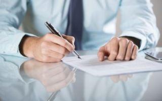 Фиктивная регистрация: что это такое и в каких случаях применяется уголовная ответственность