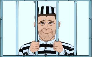 Беспомощное состояние жертвы в уголовном праве: понятие и случаи из судебной практики