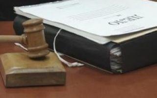 Прекращение уголовного дела в связи с истечением срока давности – когда допускается и почему так происходит