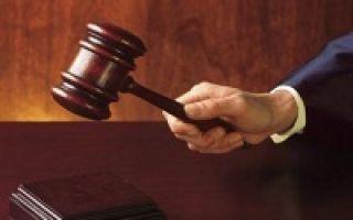 Причинение смерти по неосторожности: состав преступления, отличительные признаки и ответственность