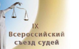 Замена штрафа другим видом наказания – какие варианты изменения наказания допускает закон?