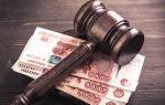 Вовлечение несовершеннолетнего в совершение преступления – статья по УК РФ и состав преступления