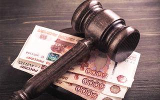 Виды смягчения уголовного наказания: в каких случаях применимо и какие санкции назначаются