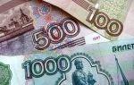 Подделка денег: что грозит за подделку денег и ценных бумаг?