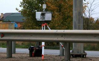 Ответственность за трекеры, диктофоны и камеры: изменения в законе и разрешённые устройства