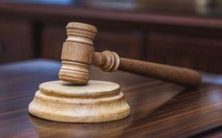 Лишение права занимать определенные должности: в каких случаях применяется такая санкция и статьи по УК РФ