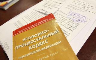 Сокрытие преступления: сокрытие улик и статья за укрывательство