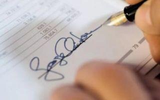 Подлог документов должностным лицом: состав преступления, квалифицирующие признаки и статья по УК РФ