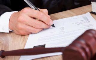 Неисполнение решения суда, состав преступления, ответственность по КоАП и УК