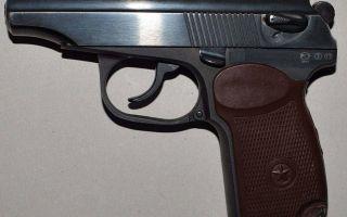 Незаконное хранение оружия: транспортировка, сбыт и покупка