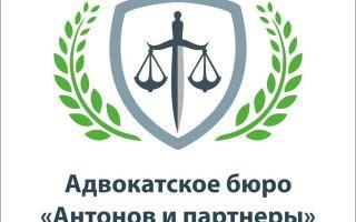Статья 282: общие положения, подсудность и мера наказания