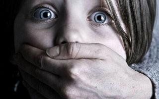 Незаконное лишение свободы: виды преступлений и мера наказания