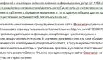 Оскорбление чувств верующих: административное и уголовное наказание, 148 статья УК РФ