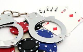 Незаконная игорная деятельность в УК РФ: виды бизнеса и ответственность