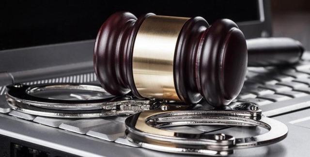 Злоупотребление должностными полномочиями: ответственность по УК РФ